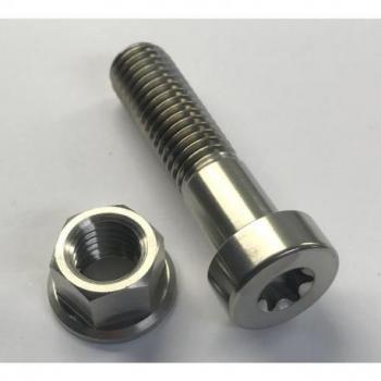 Vis titane de pedale de frein SX/F+TC/FC/TE/FE 125-450 16-